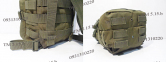 Тактический, штурмовой рюкзак с отсеком под гидратор 12 литров Олива, TM 5.15.b 3