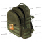 Тактический армейский Супер-крепкий рюкзак 30 литров Афган(Хаки), TM 5.15.b 4