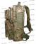 Тактический, штурмовой супер-крепкий рюкзак 38 литров Украинский пиксель, TM.5.15.b 1