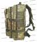 Тактический, штурмовой супер-крепкий рюкзак 38 литров, Мультикам, TM.5.15.b 4