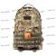 Тактический армейский супер-крепкий рюкзак c органайзером 40 литров Мультикам, TM 5.15.b 0