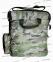 Тактическая сумка-планшет Мультикам 261/2, TM.5.15.b 2