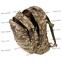 Тактический армейский крепкий рюкзак 30 литров Украинский Пиксель, TM 5.15.b 3