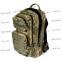Тактический армейский крепкий рюкзак 25 литров Украинский пиксель, TM 5.15.b 5