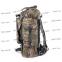 Туристический тактический армейский супер-крепкий рюкзак 75 литров Мультикам, TM 5.15.b 2
