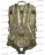 Тактический, штурмовой супер-крепкий рюкзак 38 литров, Мультикам, TM.5.15.b 3