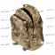 Тактический армейский крепкий рюкзак c органайзером 40 литров Украинский пиксель, TM 5.15.b 5