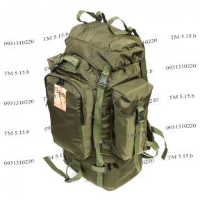 Туристический тактический армейский супер-крепкий рюкзак 75 литров Афган ОРТОПЕДИЧЕСКИЙ, TM 5.15.b