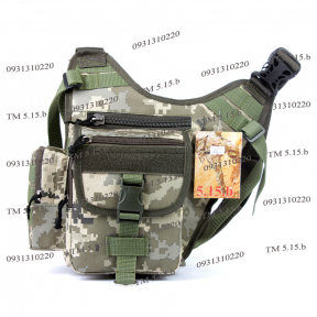 Тактическая сумка, супер-крепкая барсетка плечевая Украинский пиксель, TM 5.15.b