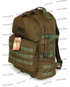 Тактический армейский Супер-крепкий рюкзак 40 литров Койот, TM 5.15.b