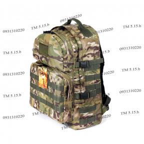 Тактический армейский крепкий рюкзак 40 литров Мультикам, TM 5.15.b