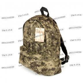 Армейский, городской рюкзак 25 литров Украинский пиксель, TM 5.15.b