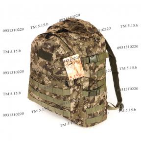 Тактический армейский крепкий рюкзак 30 литров Украинский Пиксель, TM 5.15.b