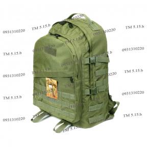 Тактический армейский супер-крепкий рюкзак c органайзером 40 литров Олива, Кордура 500. TM 5.15.b