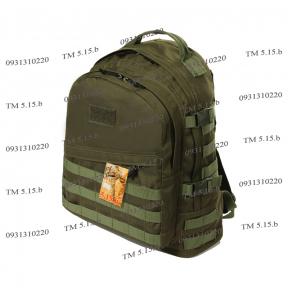 Тактический армейский Супер-крепкий рюкзак 30 литров Афган(Хаки), TM 5.15.b
