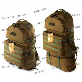 Тактический армейский супер-крепкий рюкзак трансформер 40-60 литров Койот Армия, TM 5.15.b