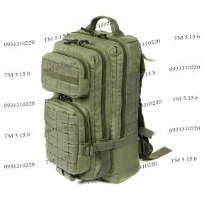 Тактический армейский супер-крепкий рюкзак 25 литров Олива. Кордура POLY 900 ден TM 5.15.b