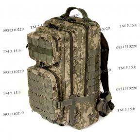 Тактический армейский супер-крепкий рюкзак 25 литров Украинский пиксель, TM 5.15.b