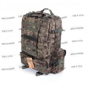 Тактический армейский крепкий рюкзак 50 литров Украинский пиксель, TM 5.15.b