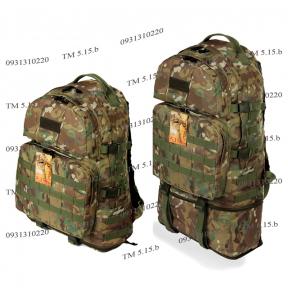 Тактический армейский супер-крепкий рюкзак трансформер 40-60 литров Мультикам, TM 5.15.b