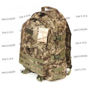 Тактический армейский супер-крепкий рюкзак c органайзером 40 литров Украинский пиксель, TM 5.15.b