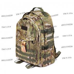 Тактический армейский супер-крепкий рюкзак c органайзером 40 литров Мультикам, TM 5.15.b