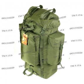 Туристический тактический армейский супер-крепкий рюкзак 75 литров Олива. Нейлон 1200 den, TM 5.15.b