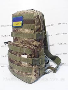 Тактический, штурмовой рюкзак с отсеком под гидратор 12 литров Украинский пиксель, TM 5.15.b