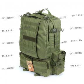 Тактический армейский супер-крепкий рюкзак 50 литров Оливковый, TM 5.15.b