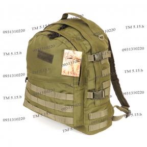 Тактический армейский крепкий рюкзак 30 литров Олива, TM 5.15.b
