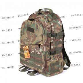 Тактический армейский крепкий рюкзак c органайзером 40 литров Мультикам, TM 5.15.b