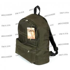 Армейский, городской рюкзак 25 литров Афган, TM 5.15.b