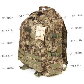 Тактический армейский крепкий рюкзак c органайзером 40 литров Украинский пиксель, TM 5.15.b