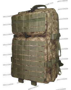 Тактический, штурмовой супер-крепкий рюкзак 38 литров Украинский пиксель, TM.5.15.b