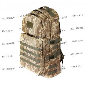 Тактический армейский крепкий рюкзак 60 литров Украинский пиксель, TM 5.15.b