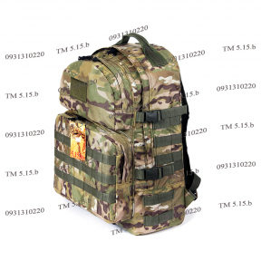 Тактический армейский Супер-крепкий рюкзак 40 литров Мультикам, TM 5.15.b