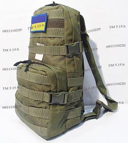 Тактический, штурмовой рюкзак с отсеком под гидратор 12 литров Олива, TM 5.15.b