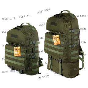 Тактический армейский крепкий рюкзак трансформер 40-60 литров Афган (Хаки), TM 5.15.b