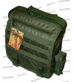 Тактическая сумка-планшет Олива 261/2, TM.5.15.b