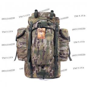 Туристический тактический армейский крепкий рюкзак 75 литров Мультикам, TM 5.15.b