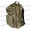 Тактический армейский крепкий рюкзак 25 литров Украинский пиксель, TM 5.15.b