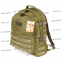 Тактический армейский Супер-крепкий рюкзак 30 литров Олива, TM 5.15.b